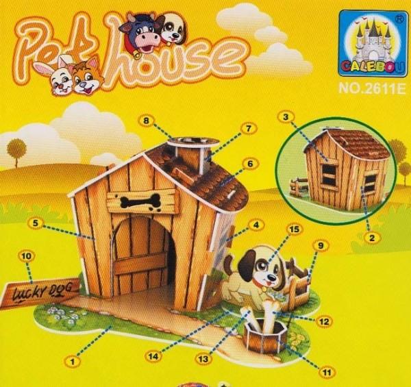Farm-3D Hund